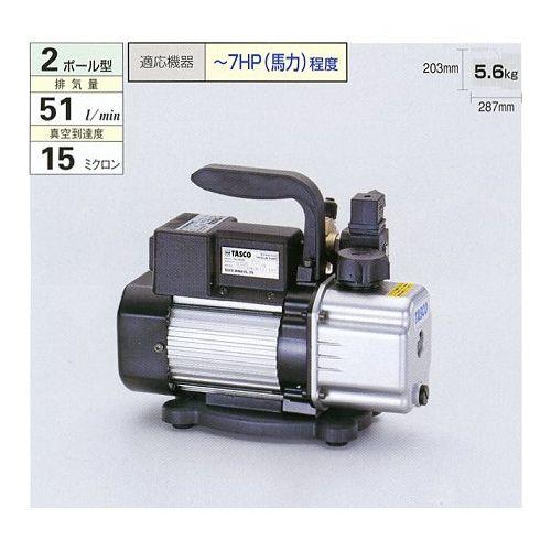 TASCO (タスコ) オイル逆流防止弁付小型高性能ツーステージ真空ポンプ TA150RB