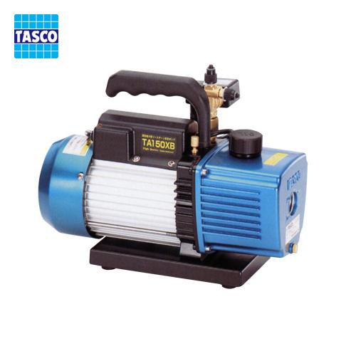 TASCO (タスコ) オイル逆流防止弁付高性能ツーステージ真空ポンプ(4ポールモーター) TA150XB