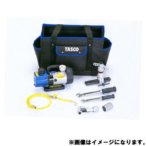 【代引不可】 TASCO (タスコ) R410Aエアコン工具セット(新規据付真空引きセット) TA21BB 【メーカー直送品】