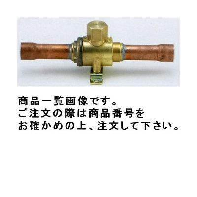 TASCO (タスコ) 銅管用ボールバルブ(新旧冷媒対応) TA280SE-14