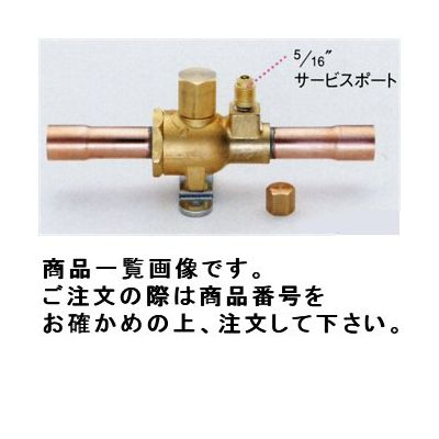 TASCO (タスコ) R410A用ボールバルブ(アクセスポート付) TA281HC-12