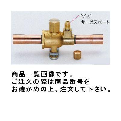 【直送品】 TASCO (タスコ) R410A用ボールバルブ(アクセスポート付) TA281HC-14