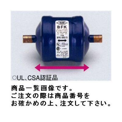 TASCO (タスコ) ヒートポンプ用ドライヤ(ロウ付タイプ) TA282FB-6