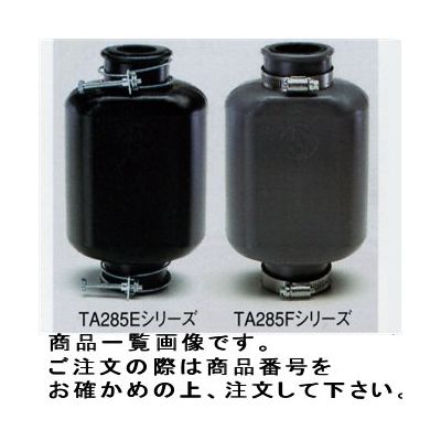 TASCO (タスコ) (タスコ) エアカットバルブ(耐候型) TASCO TA285F-1 TA285F-1, イオウジマチョウ:5cfa718a --- sunward.msk.ru