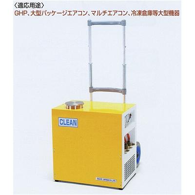 【代引不可】 TASCO (タスコ) 冷凍サイクル洗浄機(8.0Lタイプ) TA353-800 【メーカー直送品】