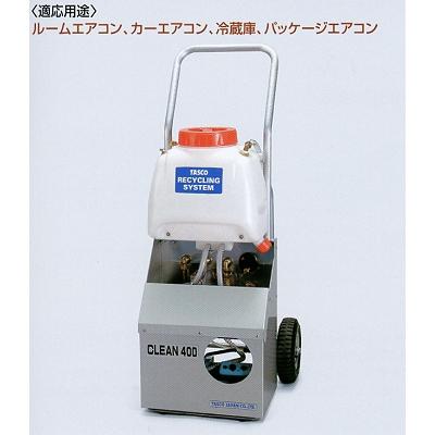 【代引不可】 TASCO (タスコ) 冷凍サイクル洗浄機(4.0Lタイプ) TA353SP-400 【メーカー直送品】
