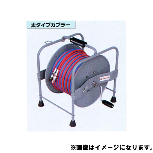 【直送品】 TASCO (タスコ) 酸素アセチレンリール TA381M-20