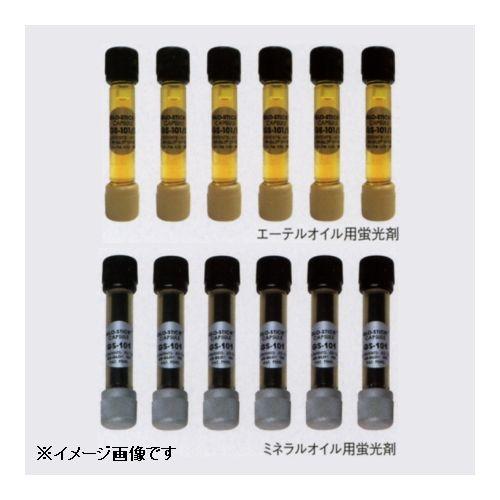 TASCO (タスコ) カプセル蛍光剤 PAGオイル TA434ED-13