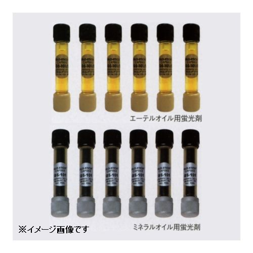 TASCO (タスコ) カプセル蛍光剤 エーテルオイル TA434EF-4