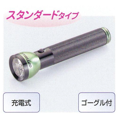 TASCO (タスコ) UV/BLUEランプ(充電式) TA434EG