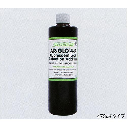 【直送品】 TASCO (タスコ) ボトル蛍光剤(大型機用AC&Rシステム) TA434EM-5