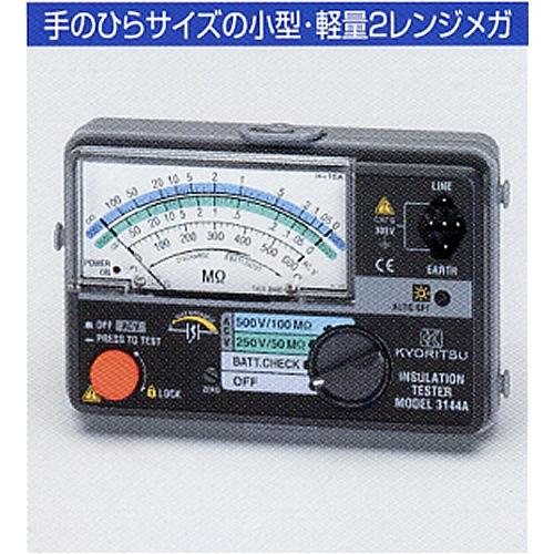 TASCO (タスコ) 2レンジ絶縁抵抗計 TA453A-2
