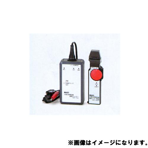 【代引不可】 TASCO (タスコ) 太陽発電設備用断線チェッカー TA458ND 【メーカー直送品】