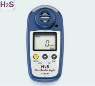 【代引不可】 TASCO (タスコ) 携帯ガス検知器 TA470JC 【メーカー直送品】
