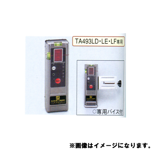 TASCO (タスコ) レーザー受光器 TA493LH