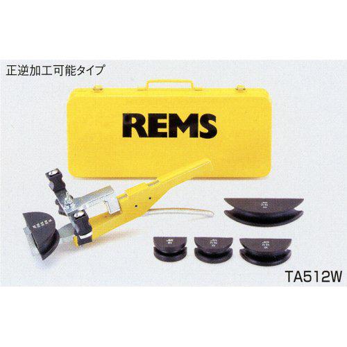 TASCO (タスコ) レムスベンダーリバースセット(正逆セット) TA512W