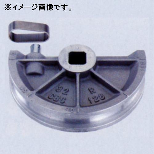 【直送品】 TASCO (タスコ) ベンダー用シュー(4D) TA515-13K