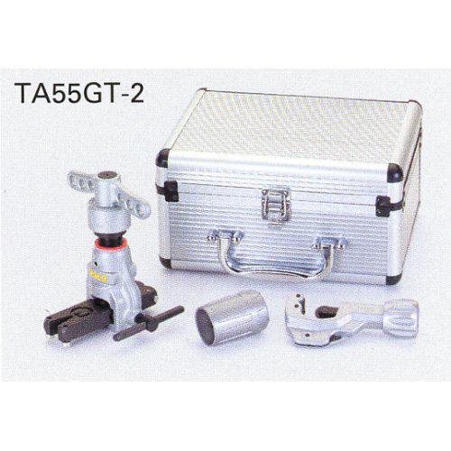 TASCO (タスコ) ショートサイズクイックハンドル式フレアツール TA55GT-2