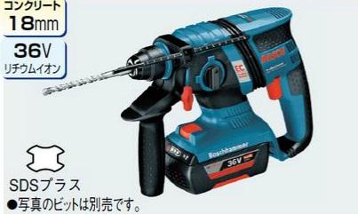 【代引不可】 TASCO (タスコ) バッテリーハンマードリル TA601CY 【メーカー直送品】