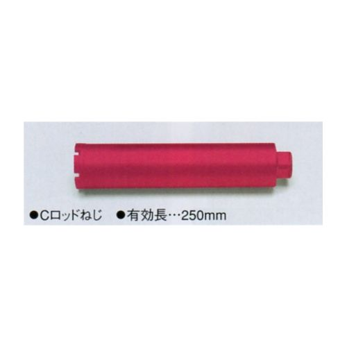 TASCO (タスコ) ダイヤモンドコアビット湿式 TA660HB-130