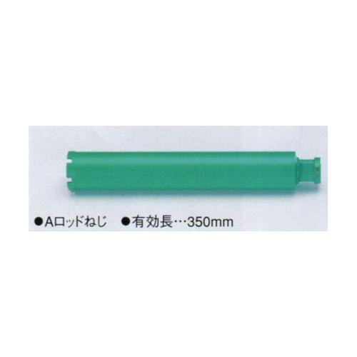 【直送品】 TASCO (タスコ) 薄刃ビット TA660HB-160H