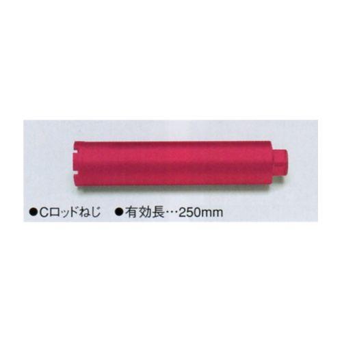 【直送品】 TASCO (タスコ) ダイヤモンドコアビット湿式 TA660HB-180