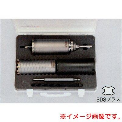 【直送品】 TASCO (タスコ) エアコン工事用コアドリルセット TA674CL-70