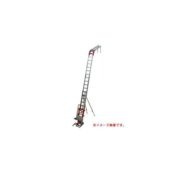 【驚きの価格が実現!】 ソーラパネルリフト TA801GL-2B:道具屋さん店 TASCO 【直送品】 (タスコ)-DIY・工具