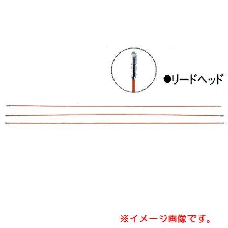 【直送品】 TASCO (タスコ) ジョイントライン TA850AF-3