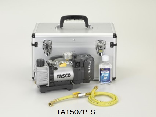 【代引不可】 TASCO (タスコ) 省電力型ウルトラミニ充電式真空ポンプ 真空ゲージ付セット TA150ZP-S 【メーカー直送品】