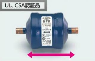 TASCO (タスコ) ヒートポンプ用ドライヤー(ロー付タイプ)5/8 TA282FB-5