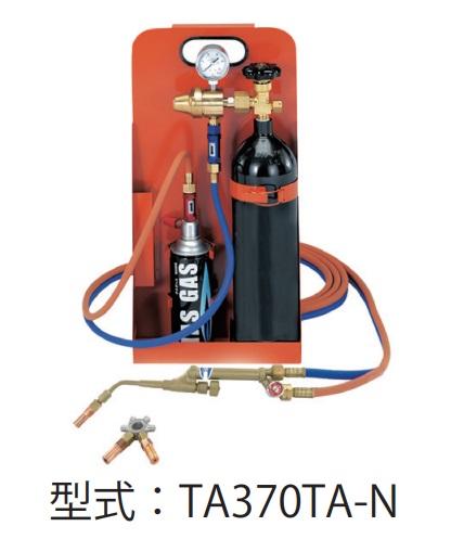 TASCO (タスコ) オープンタイプミニ溶接機 TA370TC
