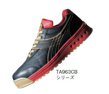 TASCO (タスコ) 安全作業靴(黒) TA963CB-25.5
