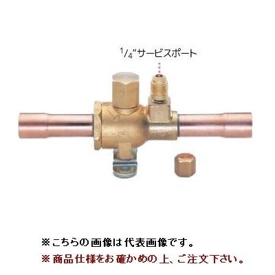【ポイント5倍】 TASCO (タスコ) R404A,R407C用ボールバルブ(アクセスポート付)1