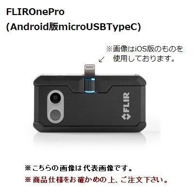 TASCO (タスコ) FLIROnePro(Android版microUSBTypeC) TA410NE-2