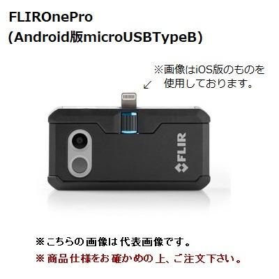 売れ筋商品 TASCO (タスコ) FLIROnePro(Android版microUSBTypeB) TA410NE-3, コウヌグン 6ffad08a
