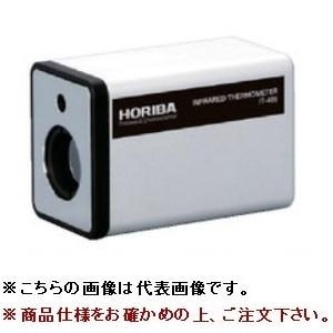 【ポイント5倍】 TASCO (タスコ) 高精度放射温度計 汎用タイプ TA410VB-1