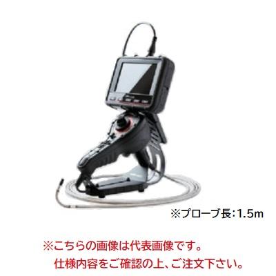 【直送品】 TASCO (タスコ) 先端可動式内視鏡固定アダプタセット(6.0mm/3m) TA418MC-3MLS