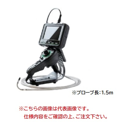 【ポイント10倍】 TASCO (タスコ) 全方向先端可動式内視鏡固定アダプタセット(3.9mm/1.5m) TA418MF-1.5MS