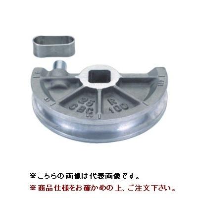 TASCO (タスコ) TA515MB用1-1/4