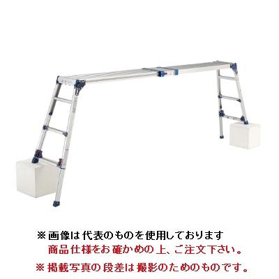 【直送品】 TASCO (タスコ) 四客アジャスト式足場台 TA841PW-2
