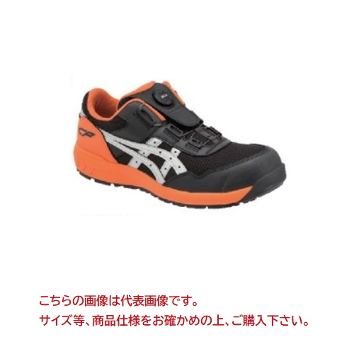TASCO (タスコ) 安全靴(ブラック) TA963YB-27.0