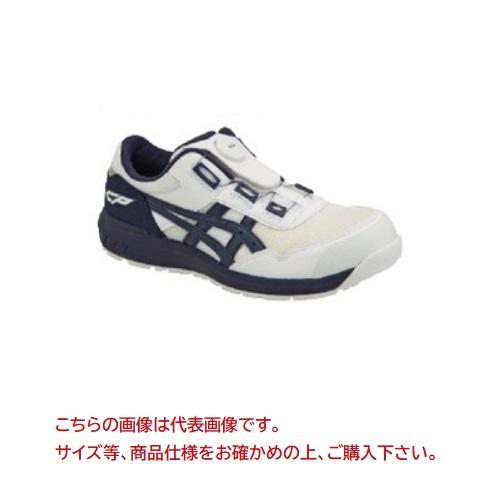 TASCO (タスコ) 安全靴(ホワイト) TA963YW-26.0