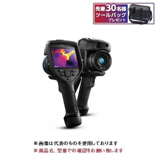 【直送品】 【計測機器セール】TASCO FLIR E85 サーモグラフィカメラ(視野角42°・広角タイプ) MTA410FE-85W 【先着 特典付き】