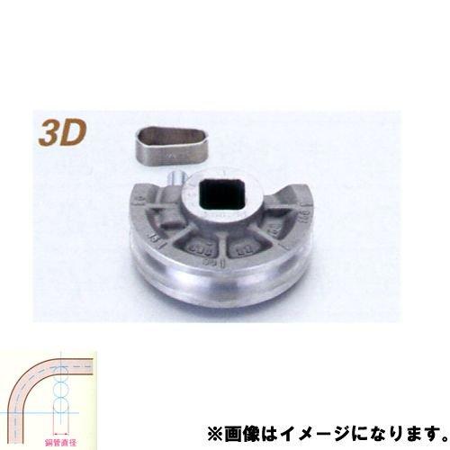 【直送品】 【お宝市セール2020】TASCO (タスコ) ベンダー用シュー11/8(3D) TA515-9J (STA515-9J)