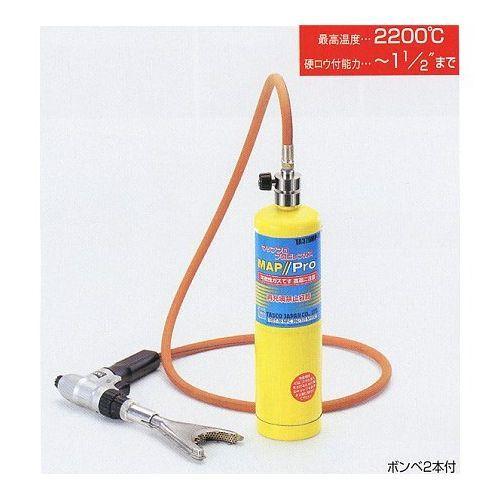 【期間限定特価】TASCO (タスコ) ガス用トーチプロマックス TA379MP-5 (STA379MP-5) (リング火口キット)