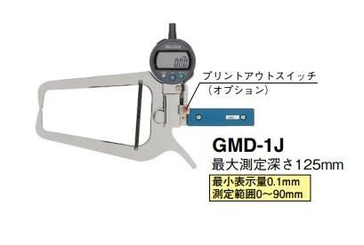 テクロック (TECLOCK) 外側デジタルキャリパゲージ GMD-1J