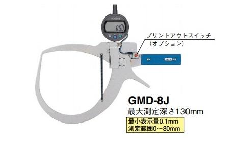 テクロック (TECLOCK) 外側デジタルキャリパゲージ GMD-8J