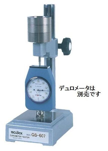 テクロック (TECLOCK) デュロメータテスタ GS-607C