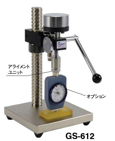 テクロック (TECLOCK) デュロメータ用測定スタンド GS-612